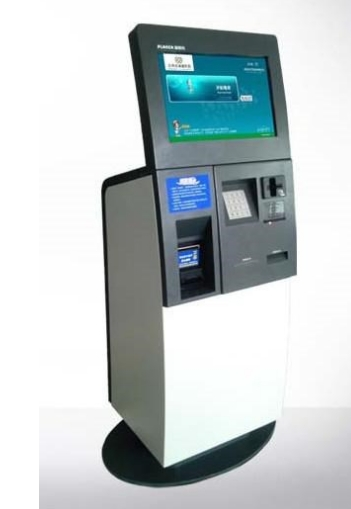 Touch screen bill payment kiosk with return currency cash