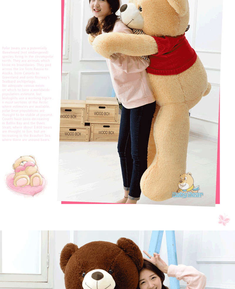 stuffed toy (7)