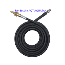 10 15 20 מטרים מכירה לוהטת ביוב ניקוז מים ניקוי צינור לבוש Aqt AQUATAK גבוהה לחץ מנקי