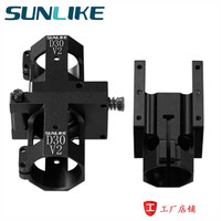 Sunlike 30mm pipe diameter folding /Tube holder for agricultural plant protection drones