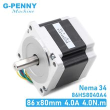 NEMA 34 CNC stepper motor 86x80mm 4.2N.m 4A D=14mm Nema34 stepping motor 570Oz-in for CNC engraving machine and 3D printer!(China)