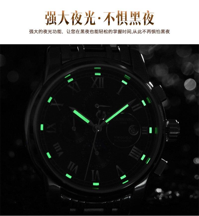 Business Men Watch Carnival Top Brand 6 Hand Multifunction Mechanical Watches Luminous Roman Numerals Waterproof Wrist watch - 3