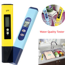 Water Quality Test Meter PH 2 in 1 0-9990 PPM Measurement Range 1 PPM Resolution