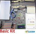 Elecrow Basic Kit for Arduino Starters Kit DIY Beginner with Printed Guide Book without mainboard Electronics