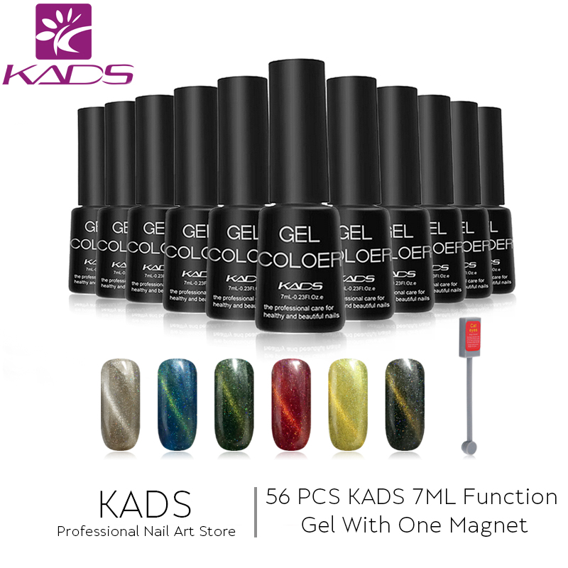 KADS 56 PCS 7ML Function Gel With One Magnet 3D Chameleon Cat Eye Nail Gel Polish Cheese Neon Platinum Gel Lacquer Nail Art Set recette merveilleuse ultra eye contour gel by stendhal for women 0 5 oz gel