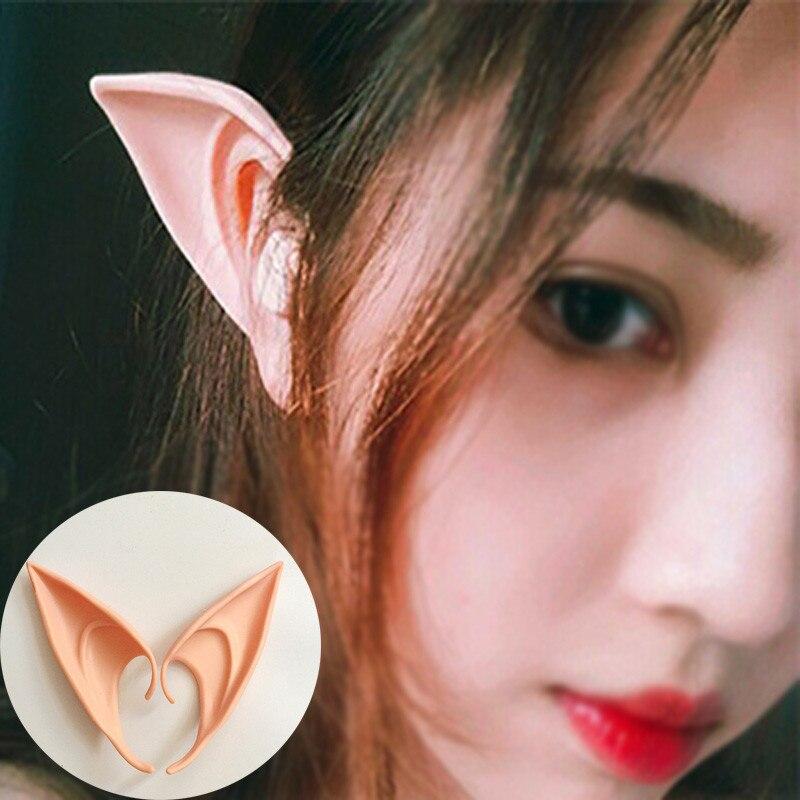 Cosplay Prop Elf Ears 1 Pair Halloween Mask Birthday Party Gift