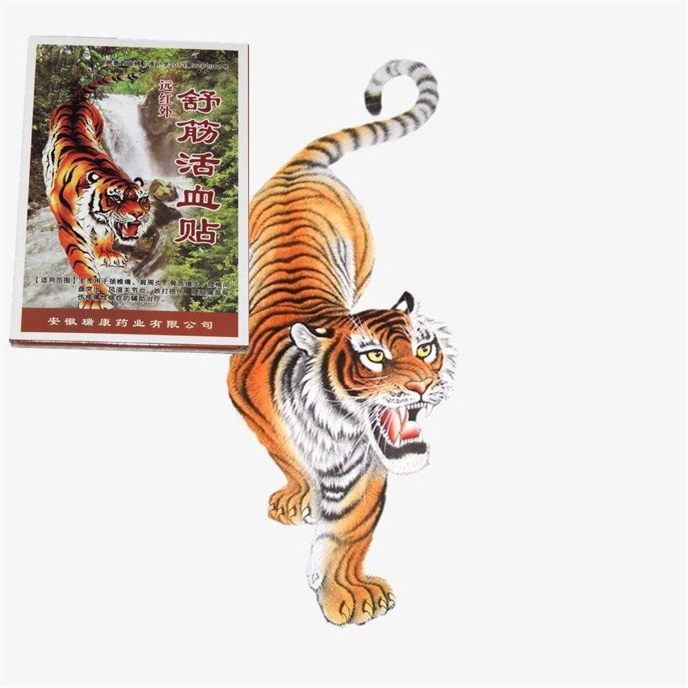 Картинки по запросу пластырь китайский тигр