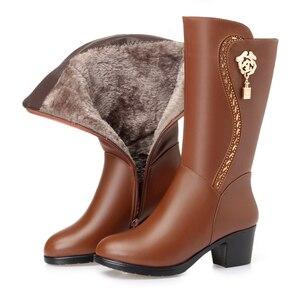 Image 2 - GKTINOO Botas de invierno hasta la rodilla para mujer, calzado cálido con piel de lana en el interior, zapatos de tacón alto de piel suave, Botas de nieve con plataforma