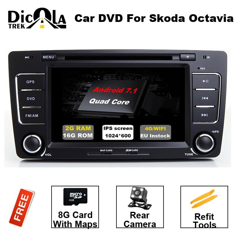 Voiture 2 din Octavia Android 7.1 7 pouce VOITURE DVD pour Skoda Octavia 2 A5 2006-2012 avec 2g + 16g wifi CANBUS Octavia2 DAB + OBD