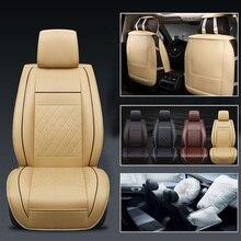 Кожаный чехол для сиденья водителя автомобиля, подушка, сохраняющая чистоту, протектор для пассажирского сиденья, универсальный интерьер автомобильные аксессуары-Стайлинг