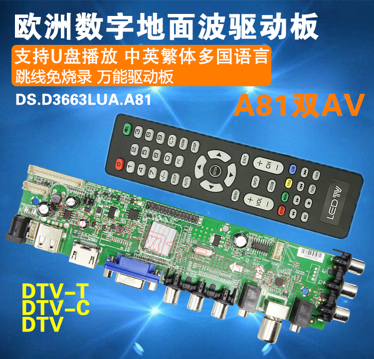 DS.D3663LUA.A81 DVB-T2 HDMI VGA Audio Control driver BoardN101ICG-L21 HSD101PWW1 10.11280*800 IPS LCD Display Z.VST.3463.A hdmi vga cvbs audio usb driver board n101icg hsd101pww 10 1 1280 800 ips lcd