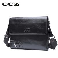 CCZ Fashion Shoulder Bag For Men Soft PU Leather Crossbody Bag Business Casual Style Satchels Bag