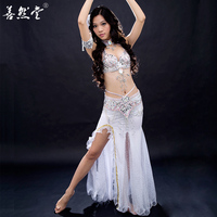 2018 New Belly Dancing Suit Dancing Bra Skirt Waistband Lady Stage Performance Oriental Belly Dancing Clothes 3 piece B 2845