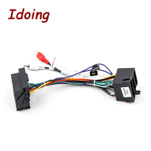 Idoing Automotive Car Stereo Audio CD DVD Harness Adapter For VW _220x220 popular car stereo harness vw adapter buy cheap car stereo harness auto stereo wiring harness at gsmx.co