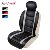 AUTOYOUTH Car Seat Cover 1PCS 3 Colored Leather Styling Four Seasons Breathable Car Cushion Car Accessories