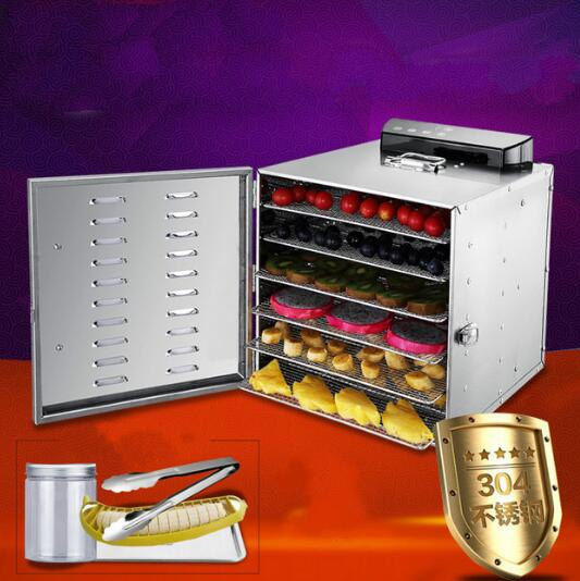LT-01 6 trays Temperature time control Stainless Steel fruit dehydrators machine dryer for fruits vegetables food processor