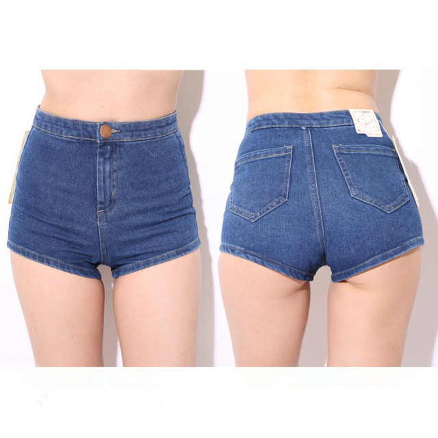 High Waisted Stretch Denim Shorts - The Else