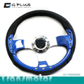 Universal Racing Style Alloy Steering Wheel With Horn Button 0008BRD