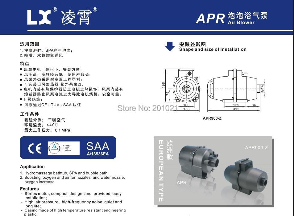 APR Series 12 03 001.JPG