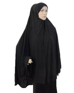 Image 3 - Khimar hiyab musulmán para mujer, pañuelo largo de mujer, Hijab islámico, ropa para rezar, árabe, Niqab, Burqa, cubierta de pecho de Ramadán, chal, gorro