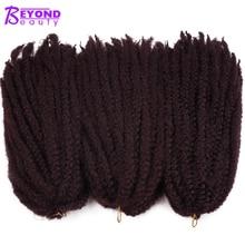 Beyond beauty крохт марли косы для наращивания волос Синтетический Омбре афро кудрявый плетение волос крючком косы объемные цвета