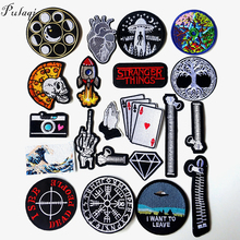 Pulaqi Rock Skull UFO Patch DIY Embroidered for Clothing Iron On  Applique Punk Heart Sew Fabric Badge Apparel F