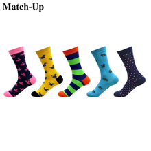 Match Up New brand men s Colorful socks Funny British Style Combed Cotton wedding socks 5