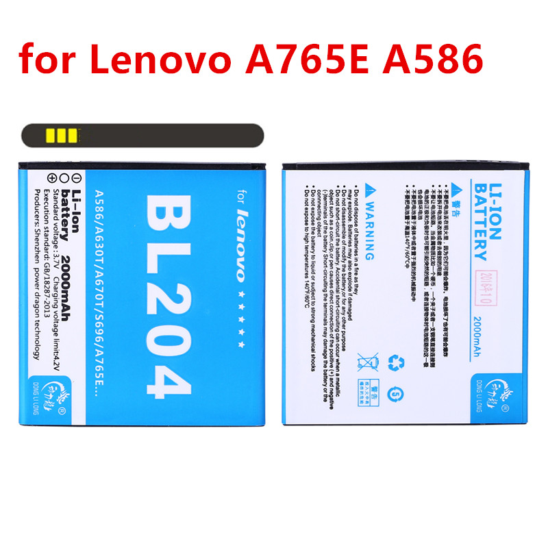 LENOVO A765E TREIBER WINDOWS 7