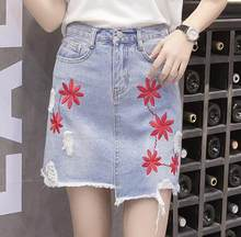 Carol Diaries Wanita Rok Jeans Denim Bordir Bunga Fashion Slim Kasual Vintage Faldas Mini Denim Rok Wanita Rok Celana Jeans(China)