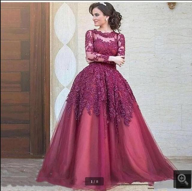 2016 new designer ball gown lace appliques puffy prom dress long sleeve  beaded sequins modest prom gowns best selling 86b1f3d73a67