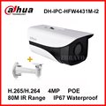 Dahua Starlight H.265 4MP DH-IPC-HFW4431M-I2 POE IP Camera replace IPC-HFW4421D Waterproof 80M IR with bracket IPC-HFW4431M-I2