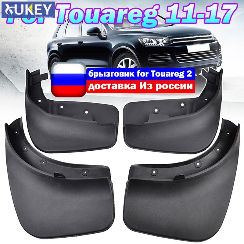 Комплект брызговиков для VW Touareg 2 Mk2 2011-2017, брызговики, брызговики для передних и задних брызговиков, 2012 2013 2014 2015 2016 7P5