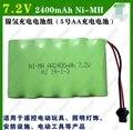 2400 mah 7.2 v bateria recarregável bateria de nimh 7.2 v/aa bateria de nimh ni-mh 7.2 v para o controle Remoto de brinquedo elétrico ferramenta barco