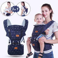 Gabesy Baby Carriers For Newborn Kangaroo Hipseat Cotton Baby Sling Summer Breathable Multifunctional Waist Stool Ergonomic Wrap