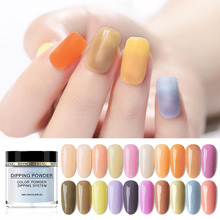 10g Nail Art Dipping Powder Nude Color 3.2*3cm Box Pink Yellow Blue Glitter Rub Dip Finger Into Pigment NHD