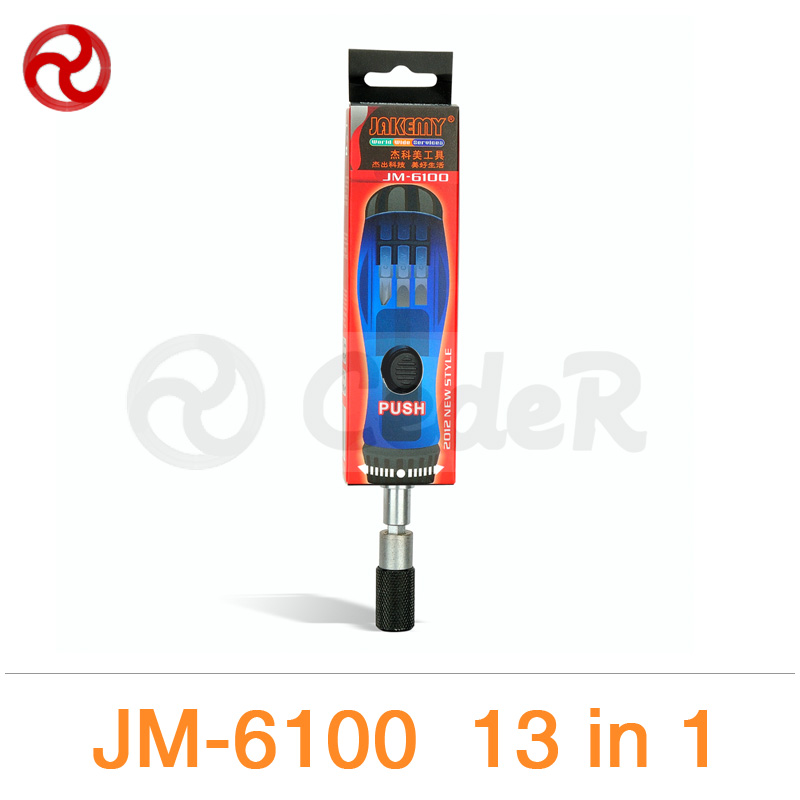 Jakemy 13 In 1 Screwdriver Set Magnetic Adjustable Ratchet Electrical Household Auto