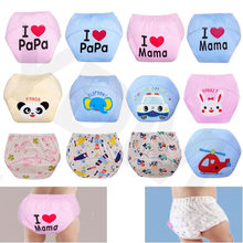 Multiple styles 1 Pcs Baby Boys Girls Washable Diapers Cute Cloth new Reusable Diapers Nappies Cotton Training Panties Diapers(China)