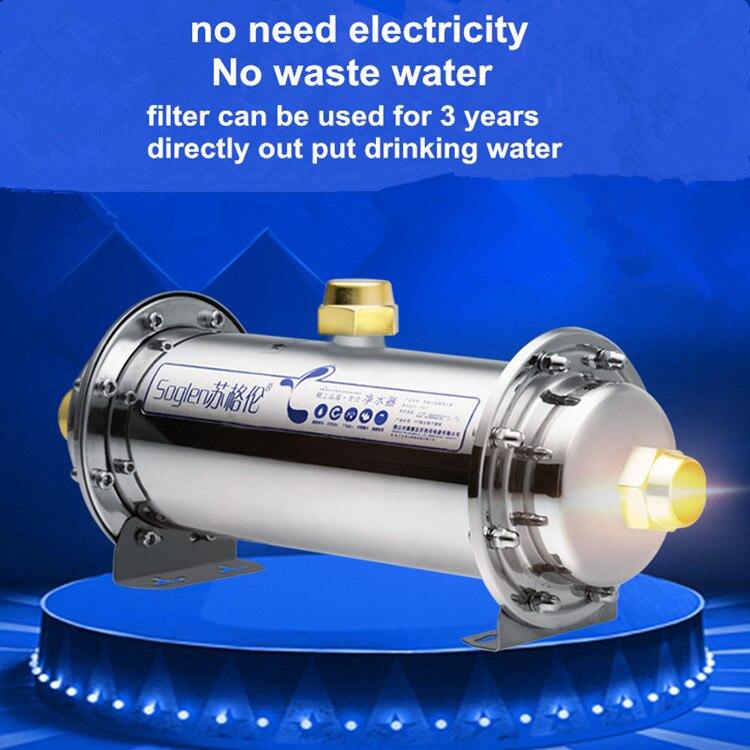Purificateurs d'eau domestiques machine de purification d'eau potable droite filtre d'ultrafiltration purificateurs d'eau potable domestique