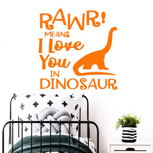Cartoon Dinosaur Rawr Vinyl Decals Wall Stickers For Living Room Kids Room Art Decor Wallpaper naklejki na sciane printio rawr