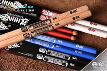 HUN American Hickory Drum Stick 5A Drumsticks 7A percussion Musical Instruments accessories One Pair