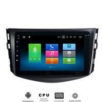 1 din Android 8,0 Автомобильный мультимедийный плеер для Toyota RAV4 2009 2010 2011 2012 Стерео gps navi с 8 Core 4 Гб оперативной памяти 32 Гб ПЗУ ips