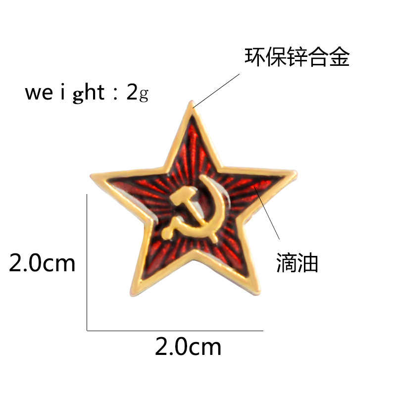 1PC Retro UDSSR symbol emaille pin Roten Stern Sichel Hammer Kalten Krieges Sowjet CCCP Brosche Geschenk symbol Abzeichen revers pin für mantel kappe