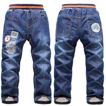 Denim Jeans For Kids