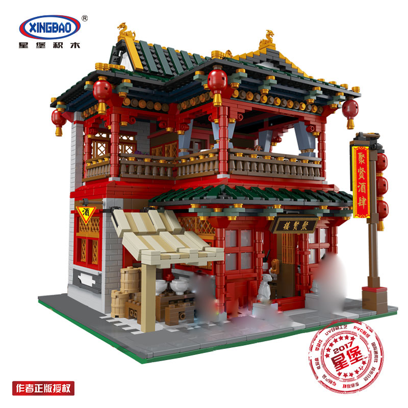 H&HXY IN STOCK Xingbao 01002 3267Pcs MOC Creative Series The Beautiful Tavern Set  Building Blocks Bricks Toys Model Gifts in stock h