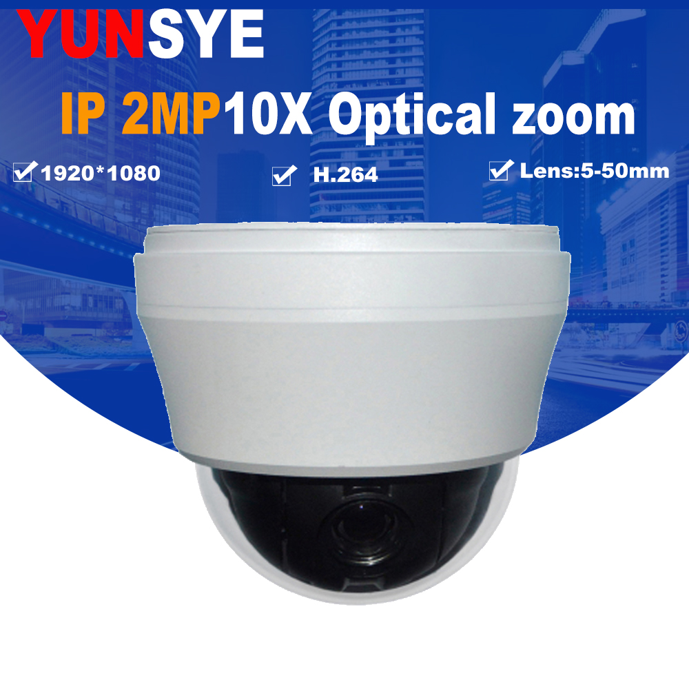 free shipping 2MP/4MP/5MP Network Mini PTZ Dome IP Speed Dome 10x optical zoom English Firmware 2016 Hot Sale IP PTZ CAMERA dhl free shipping in stock new arrival english version ds 2cd2142fwd iws 4mp wdr fixed dome with wifi network camera