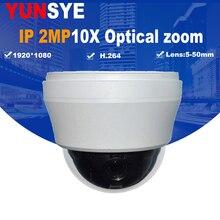 ip mini camera 2MP/4MP/5MP Network Mini PTZ Dome IP Speed Dome 10x optical zoom English Firmware 2016 Hot Sale IP PTZ CAMERA