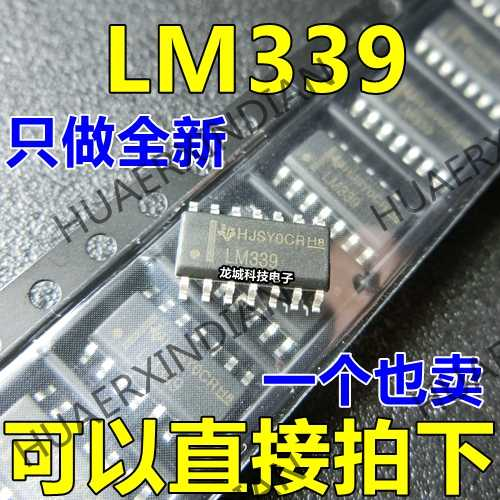 Brand new originale LM339 LM339M LM339DRSOP-14