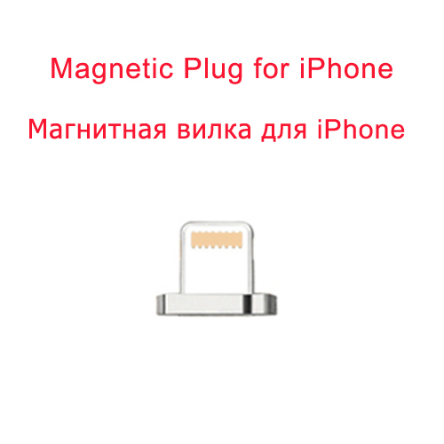 Plug for iPhone