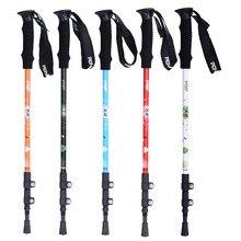 2017 High quality Rubber anti-slip handle crutch Trekking Pole walking sticks walking pole alpenstock for ski hiking trekking