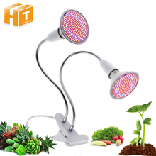 LED Grow Light with 360 Degrees Flexible Lamp Holder Clip LED Plant Growth Light for Indoor or Desktop Plants цена и фото